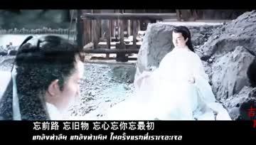G.E.M.鄧紫棋 - 《桃花諾》完整版MV