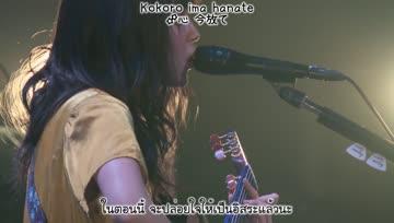 [Thaisub] Haru no Uta - Fujiwara Sakura (Live at Bunkamura Orchard Hall)