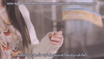 [Sub-Thai] Azusa Tadokoro - Dream Line