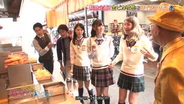 171009[DKkr]SKE48 Musubi no Ichiban! ep25 ตามล่าวัตถุดิบทำข้าวปั้น