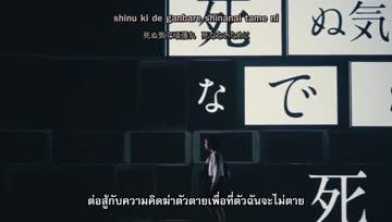 amazarashi - Philosophy (ซับไทย)