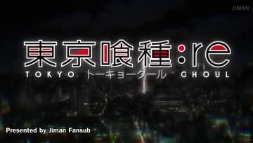 Cö shu Nie - asphyxia [Tokyo Ghoul:re - OP] ซับไทย