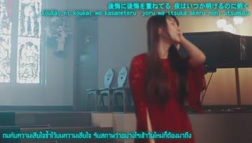 [RaibuHouse19] Yukueshirezutsurezure - Paradise Lost [Thai Subtitle by ANuBiS]