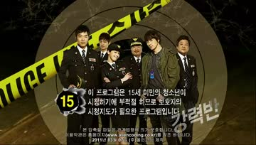 Crime Squad.E01.110307