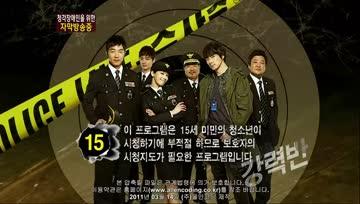Crime Squad.E03.110314.