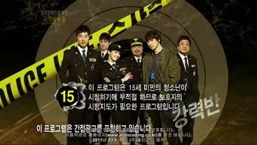 Crime Squad.E04.110315.
