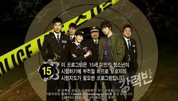 Crime Squad.E06.