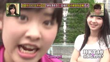 [YuuFN-Fs] HKT48 no Odekake EP22 แค้มป์เอาตัวรอดเพื่อความเป็นอันหนึ่งอันเดียวกัน Part 1