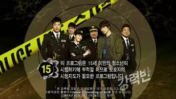 Crime Squad.E07.110328.