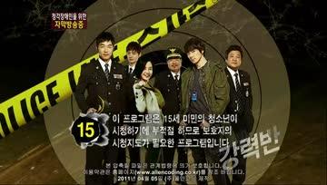 Crime Squad.E10.110405.
