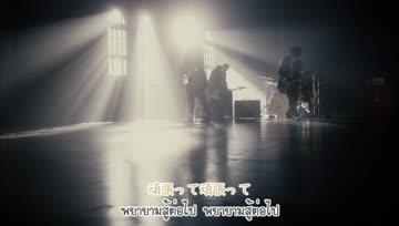 (MV) In the Morning - Mrs. GREEN APPLE [Thaisub]