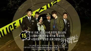 Crime Squad.E11.110411.