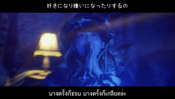 (MV) PARTY - Mrs. GREEN APPLE [Thaisub]