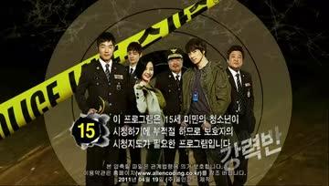 Crime Squad.E14.110419.