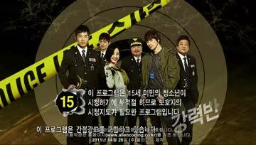 Crime Squad.E16.END.110426.