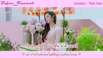 Lovelyz - That Day [Thai Sub]