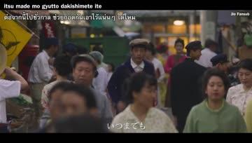 [jio] Kiseki - Che'Nelle (sub Thai)