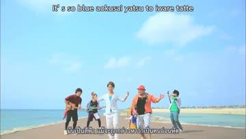 [Sub-Thai] Jaa Bour Bonz - BLUE