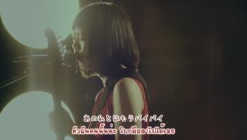 (MV) SHISHAMO - BYE BYE [Thaisub]