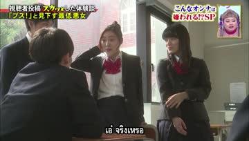 [ซับไทย] MuneKyun Sukatto - อย่ามาเรียกฉันว่ายัยขี้เหร่นะ!