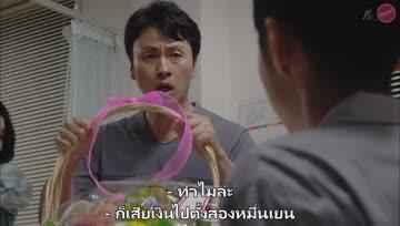 [AiolosFS] Juken no Cinderella EP07 [Sub Thai]