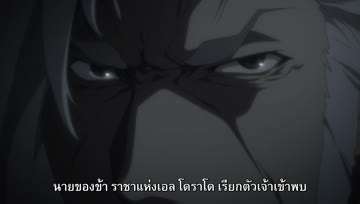 [KNWB] Garo Vanishing Line - 18