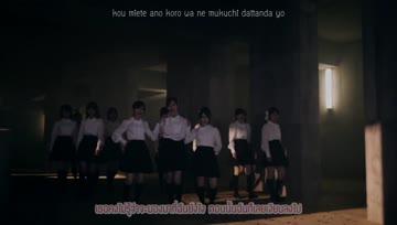 AKB48 - Darashinai Aishikata [Thaisub]