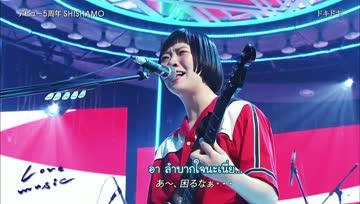 (Live) Dokidoki - SHISHAMO [thaisub]