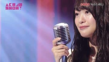 [Gacha-fs] Watashi no tame ni - Kitahara Rie's graduation song (Solo)