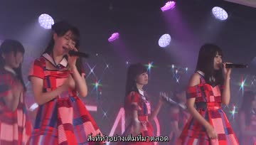 [Gacha-fs] Hokori no oka - NGT48 (Hokori no oka stage)