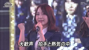 Shonichi AKB48