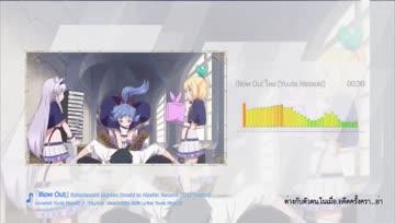 ร้องแปลไทย 【Blow Out】 Rokudenashi Majutsu Koushi to Akashic Records (TV-Size) (Thai Ver.)   Yuuta Natsuki