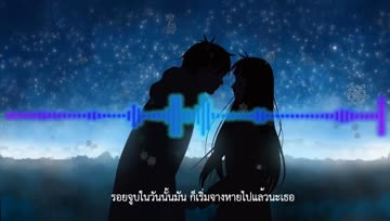 ร้องแปลไทย 【Endless Tears】 Love is a Beautiful Pain - Yuuta Natsuki Feat.CarFear (Official Thai Ver) | Yuuta Natsuki