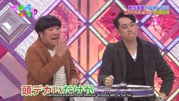 [YuuFN-Fs] Nogizakatte Doko EP162  การแข่งขันแฉพฤติกรรมสุดประหลาด (2)