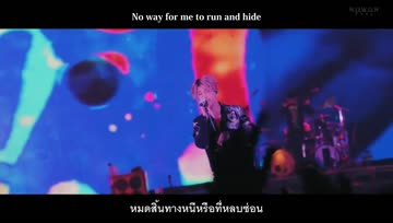 ONE OK ROCK - The Way Back - Japanese Ver. - ซับไทย