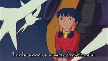 Future Boy Conan (1978) ตอนที่ 2 ซับไทย