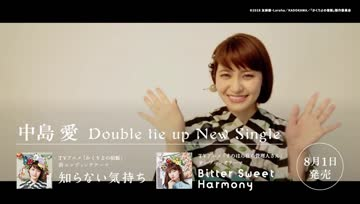 [Sub-Thai] Megumi Nakajima - Shiranai Kimochi