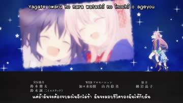 [Sub-Thai] ReoNa - Sweet Hurt {tv size}