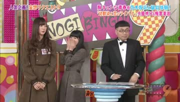 NOGIBINGO!9 ep09  (thank for subs by Beam subs)