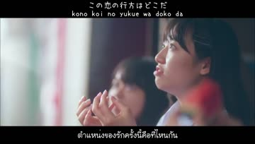 (MV) Mrs. GREEN APPLE - Ao to Natsu [Thaisub]