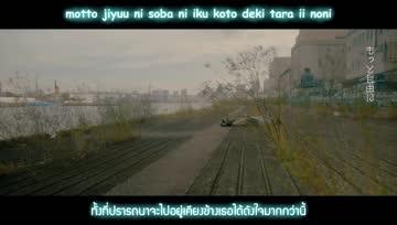[RaibuHouse19] monogatari - Mou Ikkai Kimi ni Suki to Ienai