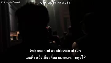 [jio] Only One - THE RAMPAGE from EXILE TRIBE (sub Thai)