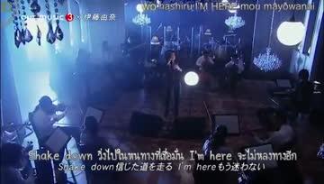 Yuna Ito - I'm here [Thai/Rom/Jp]