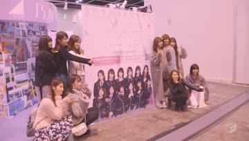[MRZK46] Nogizaka46 - นานาเสะ & คาสุมิ เดินเที่ยวเล่นในฮ่องกง