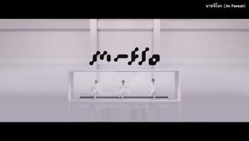 [jio] never - m-flo (special edit ver.) sub Thai