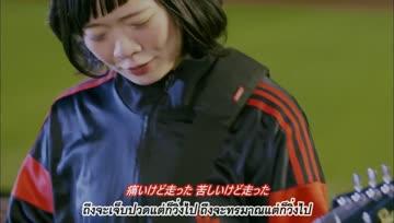 (MV) Ashita mo - SHISHAMO [thaisub]