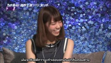 [4Sub8]Another Sky - Nishino Nanase Nogizaka46[SUB TH]
