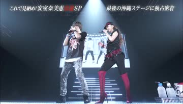 [TV] 2018.09.18 Amuro Namie Intai Special!! - UNUSUAL [feat. Yamashita Tomohisa]