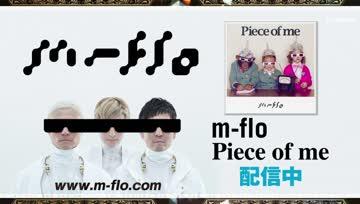[jio] Piece of me - m-flo (lyric video) sub Thai