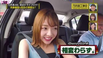 [4Sub8]Nogizaka Under Construction ep176[SUB TH]